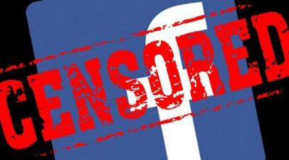 Цензурирай това