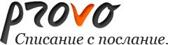 PROVO Magazine